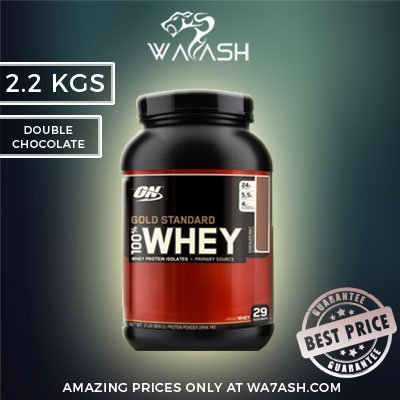 Optimum Nutrition 100 Whey Gold Standard Double Rich Chocolate 227 Kg