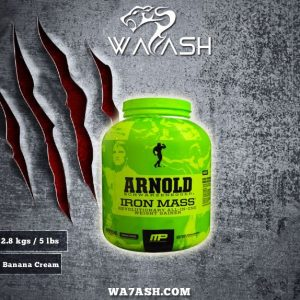 (Arnold) Iron Mass, Banana Cream